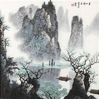 夏山归舟 by bai qigang