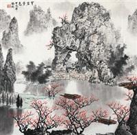 穿岩秀色 by bai qigang