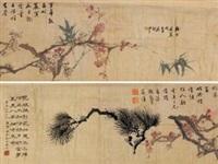 花卉 by liu pengnian, ye zhou and wang hongyin