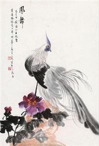 凤凰 by wu qingxia