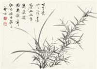 双清 镜心 水墨纸本 by qi gong