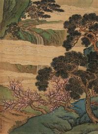 青绿山水 立轴 设色绢本 by qian weicheng