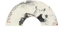 把酒日月图 by lin bingrong