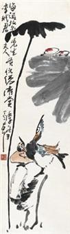 荷叶双鸟图 by ding yanyong