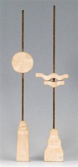 wasser und erde (2 works) by paul agustoni