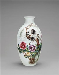 耄耋富贵 (wealth and riches ceramic bottle) by jiang jincheng