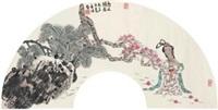 唐人诗意 by xu yongsheng