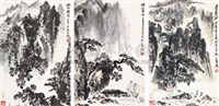 山水 (三轴) (3 scrolls; various sizes) by hong zhangqing