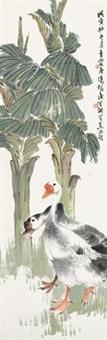 芭蕉双鹅 by liu bin and wu qingxia