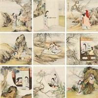 红楼梦人物故事 (album of 12) by you shi