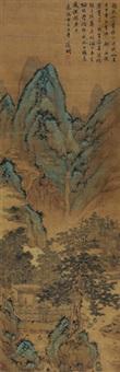 青绿山水 立轴 设色绢本 by wen zhengming