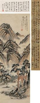 秋山晚翠图 立轴 设色纸本 by dai quheng