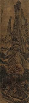 群峰叠嶂图 立轴 设色绢本 by lan ying