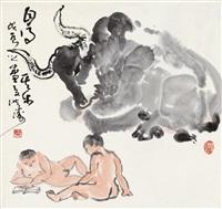 自得 (contented) by liang hongtao