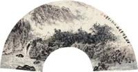 半在虚空半在山 by lin yuying