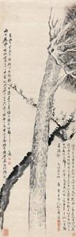 松梅双清图 立轴 设色纸本 by tang yifen