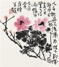 牡丹 立轴 设色纸本 by li kuchan