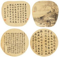 书画 (4 works) by jiang lian