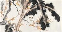 花鸟横轴 by jia guangjian