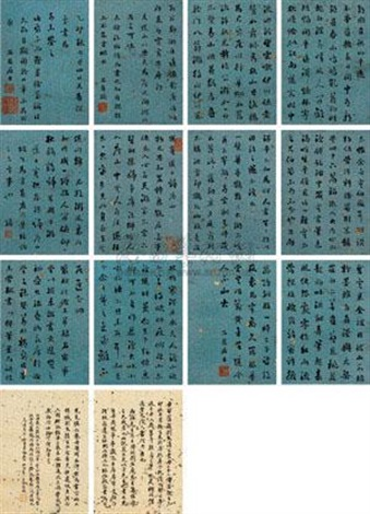 行书杂诗册 calligraphy album w24 works by liu yong