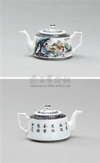 百寿图 (longevity) by xiao tie