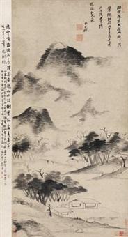 仿米家山水 by ni yuanlu