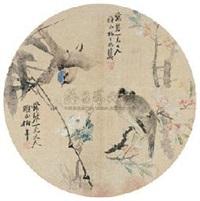 bird by ren yi and qian meisheng