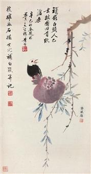 石榴小鸟 (pomegranate and bird) by xu zhixiong, huang jun and tian shiguang
