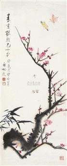 春在枝头已十分 (spring branches) by xu zhixiong