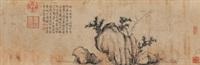 枯木竹石图 by emperor qianlong