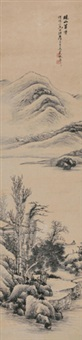 秋山萧寺图 by dai zhennian