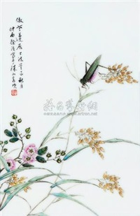 粉彩花卉瓷板 (floral plaque) by xu zhongnan