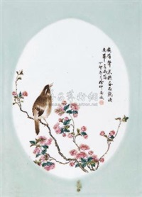 粉彩花鸟瓷板 (flower and bird) by xu zhongnan