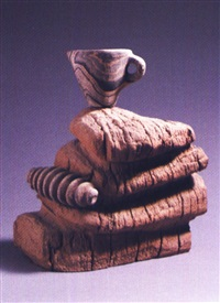 #1 trophy cup by bradley r. miller
