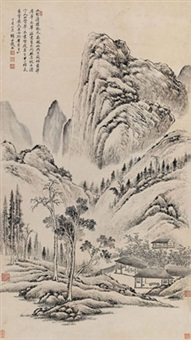 峰峦叠嶂图 by dai xi