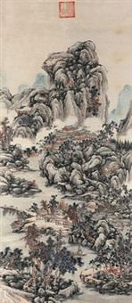 桃源图 by qian weicheng