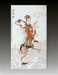 luo shen vase by xia zhongyong