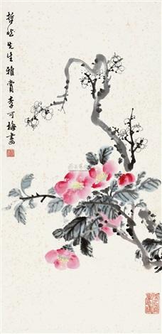 报春图 spring by li kemei
