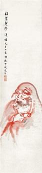 罗汉 立轴 设色纸本 by rao zongyi