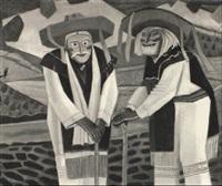 la danza de los viejitos by everett gee jackson