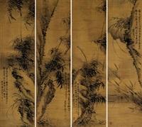 兰竹 (in 4 parts) by su tingyu