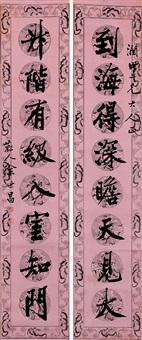 行书八言联 立轴 水墨笺本 (couplet) by xu shichang