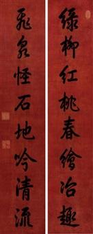 行书八言联 立轴 水墨绢本 (couplet) by emperor qianlong
