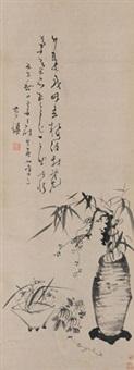 清供图 by huang shen