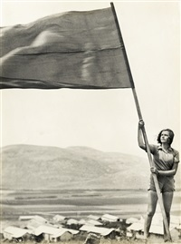 girl with flag, galilee; female guard (2 works) by walter zadek