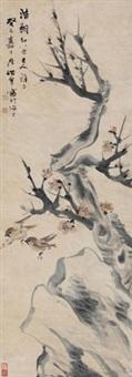 梅石双雀 by ren bonian