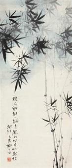 清月竹影 by liu zigu