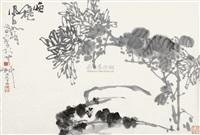 晚秋 by cui ruzhuo and jiang fengbai