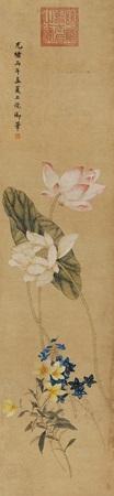 荷花 by empress dowager cixi