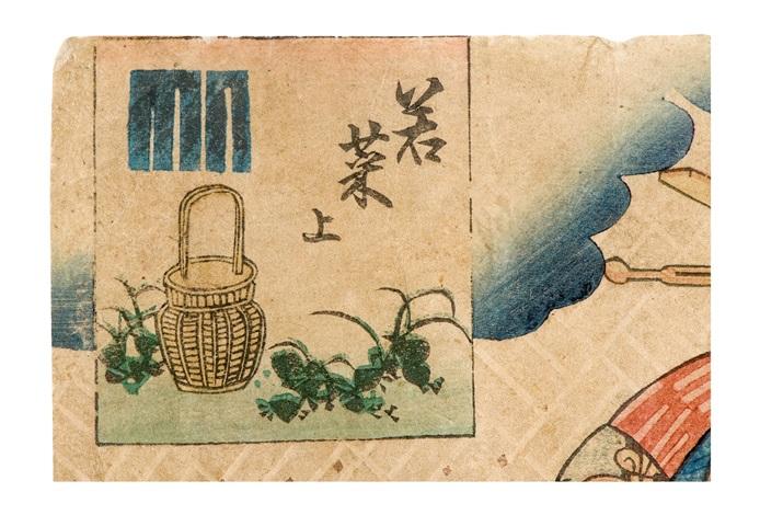das glückwunschblatt by ando hiroshige